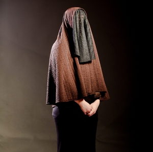 Taliban woman in Israel