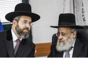 Rab. David Lau/ Rab. Yitzhak Yosef