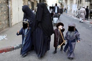 Jewish Taliban mother with her kids