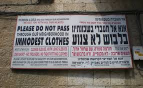 "Tourists are ""welcome"" in Mea Shearim"