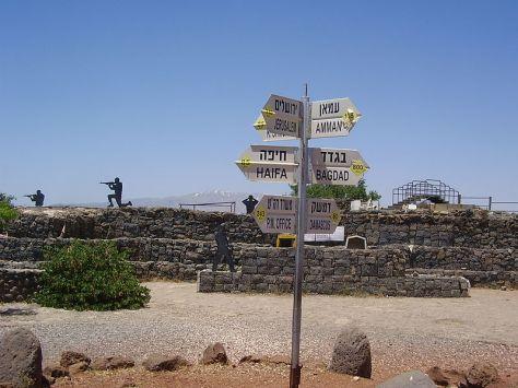800px-PikiWiki_Israel_20229_Mt._Bental_Golan_Heights
