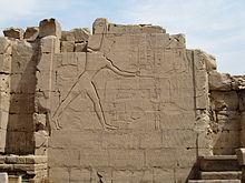 Karnak_Tempel_15