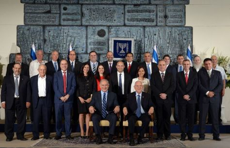 Thirty-fourth_government_of_Israel